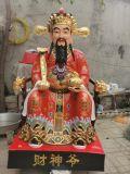 大型铜财神爷摆件 站比干神像 寺院青铜佛像