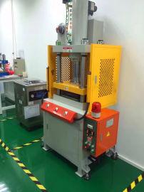 苏州油压整形机,四柱油压机