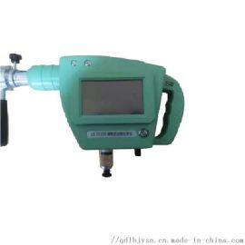 LB-7025B型便携式餐饮油烟檢測儀