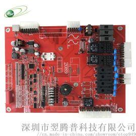 翌腾普SMT全自动上下板机中央控制系统模块控制器