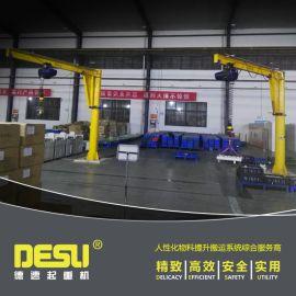 智能提升装置 智能提升机80kg 伺服电动平衡吊
