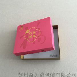 源头工厂茶叶包装盒 茶叶盒茶叶包装设计
