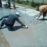 地面起皮怎麼處理, 水泥起皮脫皮修補材料