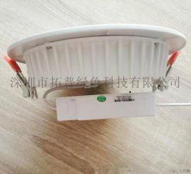 8寸LED工程筒灯30瓦DALI调光