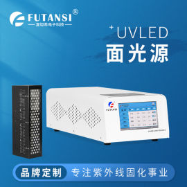 武汉供应UVLED面光源-250×50,UV固化机