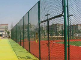 体育场围网操场护栏hulan