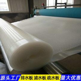 四川防排水保护板代理加盟