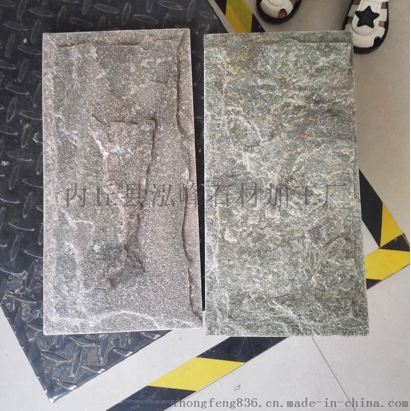 供应河北灰色蘑菇石,灰色外墙砖,粉石英蘑菇石外墙砖