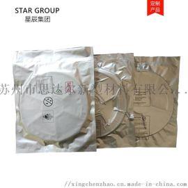 定做真空铝箔印刷袋 抽真空加厚包装袋 防静电纯铝袋