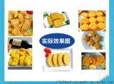 小型海鲜蔬菜饼成型机 食品加工流水线