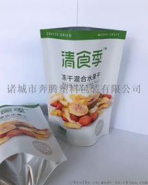 供应食品镀铝袋生产厂家