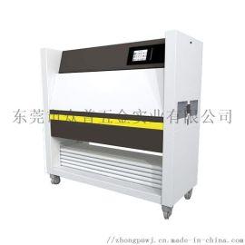 苏州厂家众普五金冷轧板设备钣金外壳加工定做冲压折弯