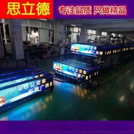 上海公交车全彩LED后窗广告显示屏