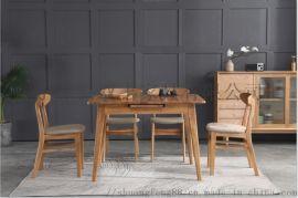 北欧实木折叠餐桌现代简约餐厅家具家用伸缩饭桌