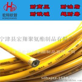 树脂  压油管,千斤顶油管,DN6液压工具高压软管