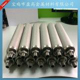 不鏽鋼空氣濾芯、高溫氣體不鏽鋼濾芯