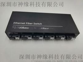 百兆6光2電光纖收發器光口SC/FC/ST可選
