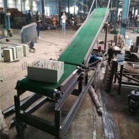 不锈钢传送机 流水线定制 六九重工 平行式皮带输送