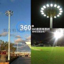 高杆灯生产厂家定制 LED高杆灯可升降式