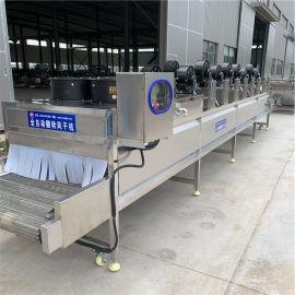 果蔬清洗风干生产线 全自动食品风干线