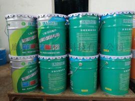 彩钢瓦防腐漆水性丙烯酸漆