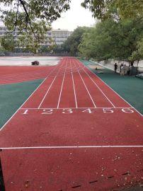 江西承接400米标准塑胶跑道