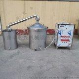 釀酒設備小型廠家價格翻轉釀酒鍋冷卻器