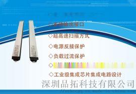 替代进口光幕的国产测量光幕的厂家,红外线测量光幕