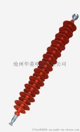 河北FXBW4-220/120复合棒形悬式绝缘子FXBW4-220/160硅胶悬式绝缘子
