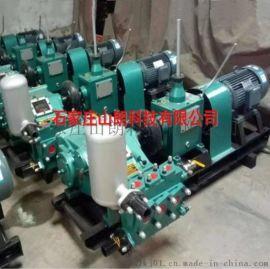 供应衡阳煤矿用3NB-150/7-7.5型泥浆泵