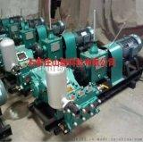 供應衡陽煤礦用3NB-150/7-7.5型泥漿泵