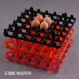 塑料鸡蛋托 36枚塑料鸡蛋托 塑料蛋托供应商