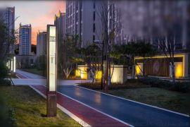 恒逸照明新中式庭院景观灯