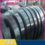 龙岗65MN锰钢带软料,深圳65锰钢带硬料
