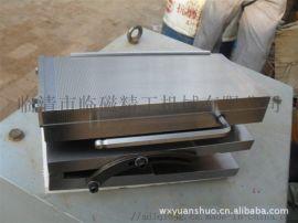 铣床用x91型300*600 300*680 300*800 300*1000强力电磁吸盘
