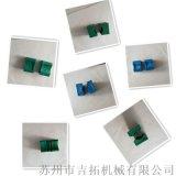 橡胶夹瓶块 橡胶制品来图来样可加工定制