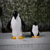 遊樂場卡通企鵝雕塑、佛山玻璃鋼卡通動物雕塑廠家電話