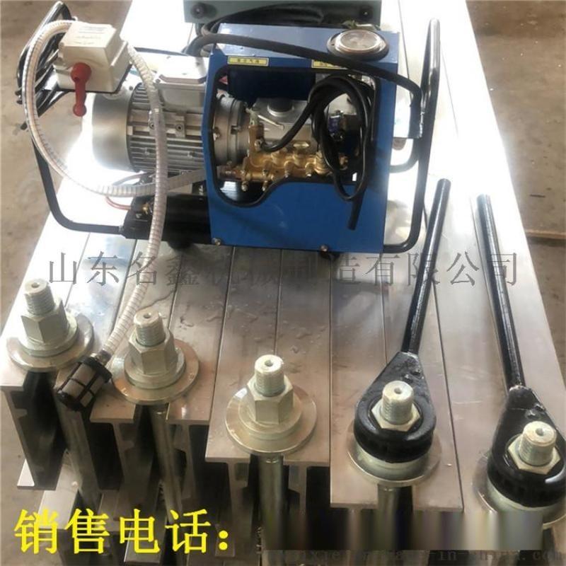 1米皮带用硫化机 输送带硫化接头机 硫化机规格齐全