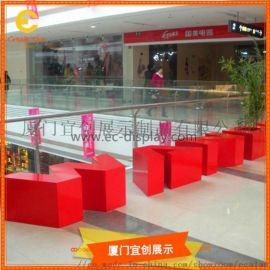 商场休息区凳子摆放   字母形状凳子 美陈装饰