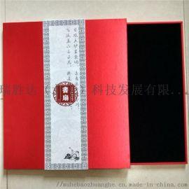 海参包装盒制作,海参包装盒印刷厂家