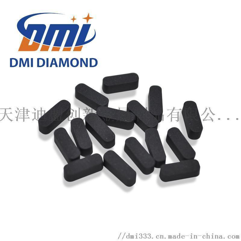金剛石聚晶天津迪盟廠家直銷鍵型聚晶超硬材料