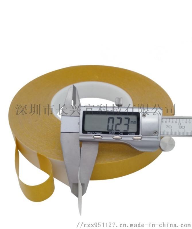 PVC双面胶,可替代德莎4970,高粘性双面胶