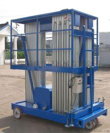 电动液压升降平台高空作业安全梯 铝合金升降机