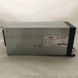 太平科技通信电源50A整流模块