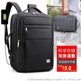 **男士商务背包大容量笔记本电脑包