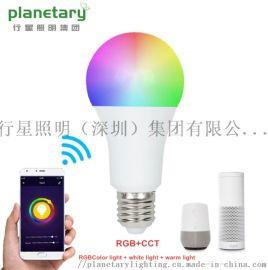 WiFi球泡灯RGBCCT灯泡手机app控制