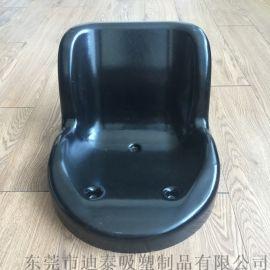 东莞迪泰吸塑定制黑色塑料凳子