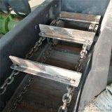 散料输送机 fu型链条 LJXY 刮板运输机安装措