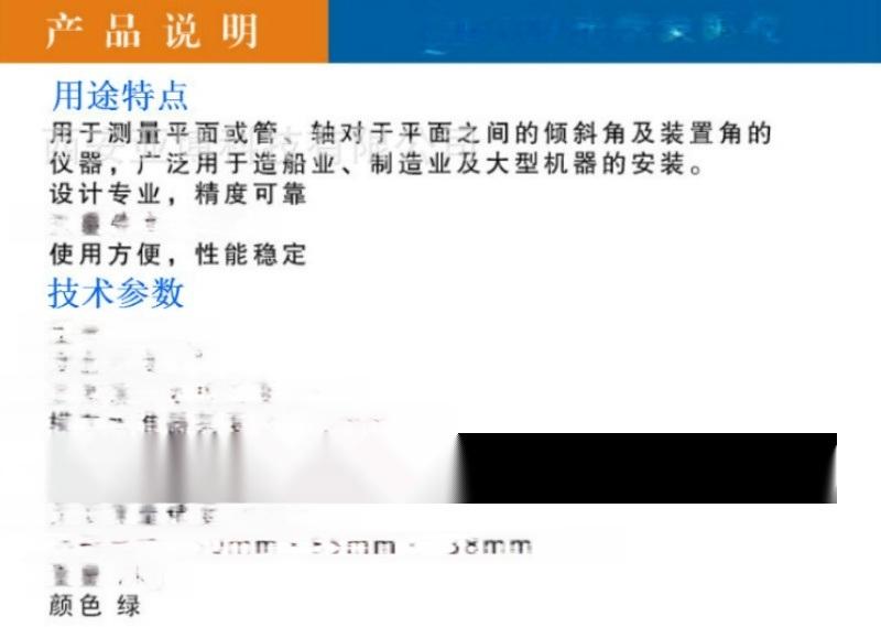 西安光学象限仪 销售维修中心15591059401