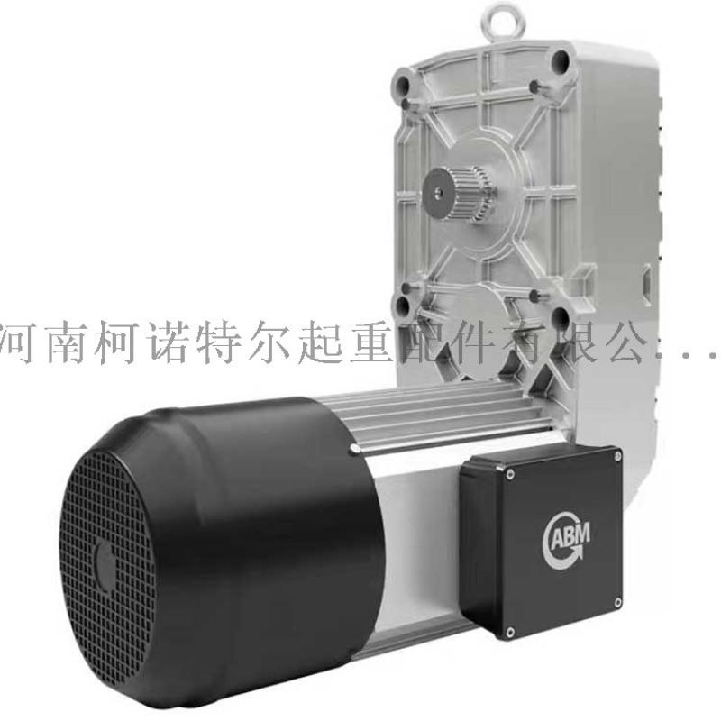 法蘭泰克諾威一橋電機YQB40/QS3200/YZ100M-12/2